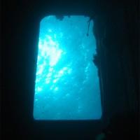 der Blick nach außen, März 2005