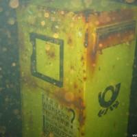Briefkasten, Oktober 2005