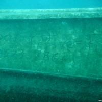 Das ganze Boot ist vollgekritzelt, April 2007