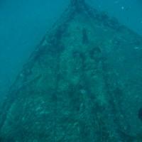 Auch hier sind die Ketten und das Fischernetz gut zu erkennen, September 2005
